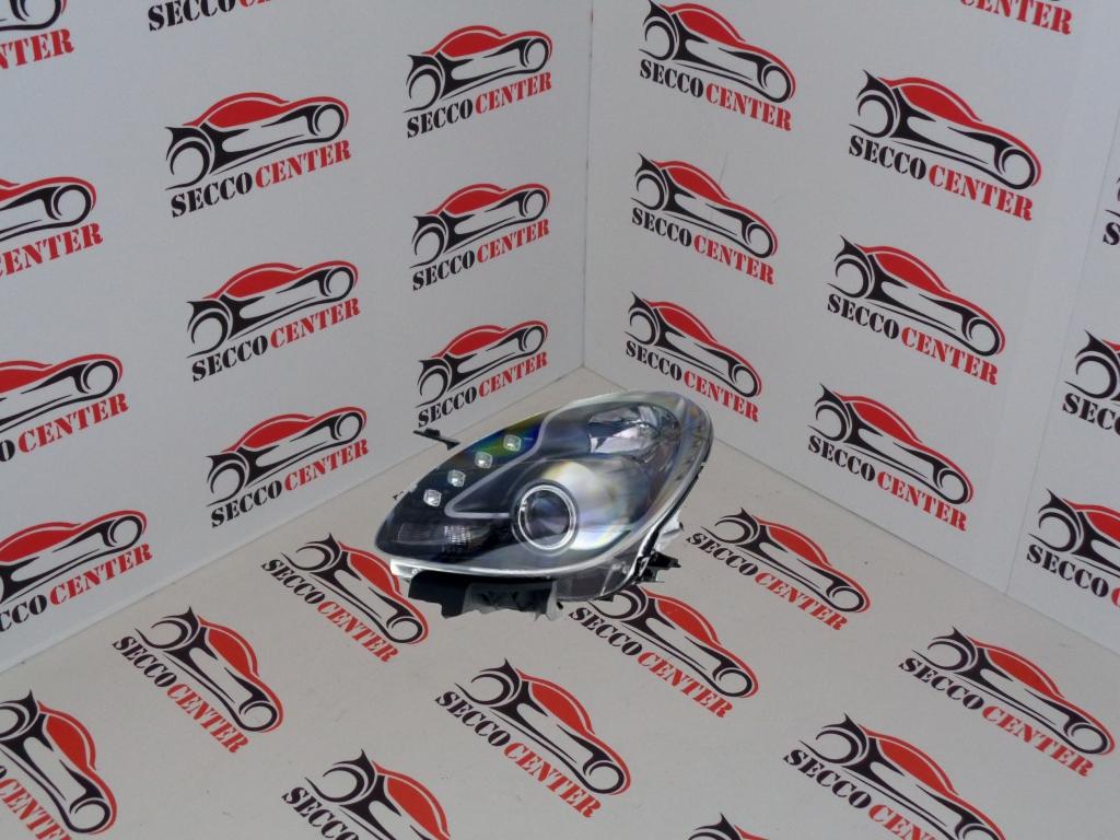 Far Alfa Romeo Giulietta 2010 2011 2012 2013 2014 2015 2016 Titanium stanga