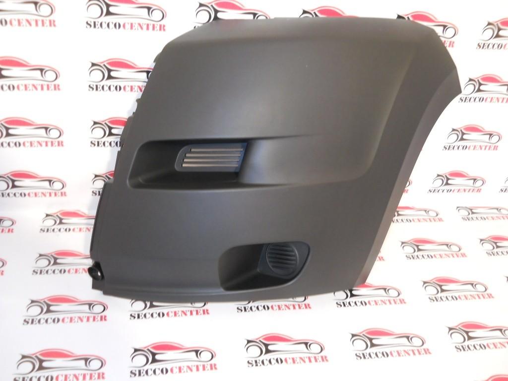 Bara fata Peugeot Boxer 2006 2007 2008 2009 2010 2011 2012 2013 2014 Stanga
